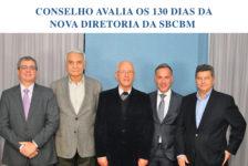 SBCBM LANÇA SEGUNDO BOLETIM ONLINE