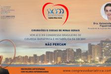 CONVITE PARA O XIX CONGRESSO DA SBCBM – Dra. Galzuinda Maria Figueiredo Reis, Presidente do Capítulo MINAS GERAIS