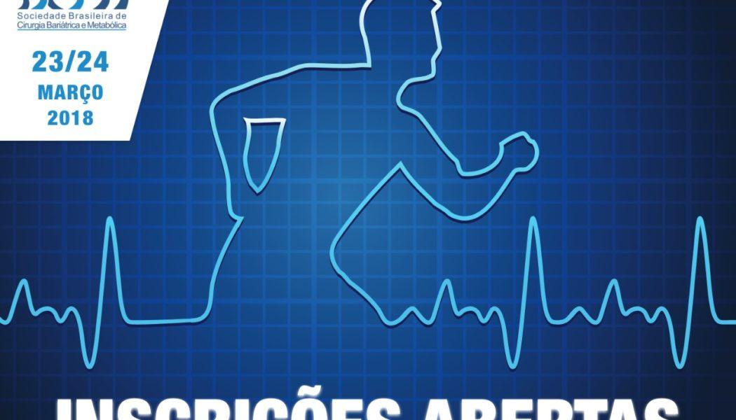 SBCBM abre inscrições para I Simpósio de Saúde Física e Reabilitação