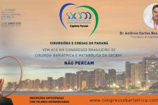 CONVITE PARA O XIX CONGRESSO DA SBCBM – Dr. Antônio Carlos Rosa Sena – Presidente do Capítulo PARANÁ
