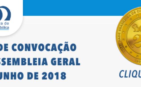 EDITAL DE CONVOCAÇÃO PARA ASSEMBLEIA GERAL 2018 | SBCBM