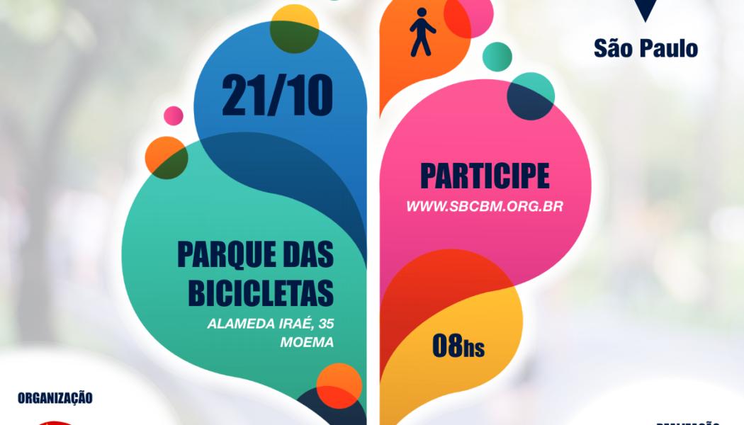 Parque das Bicicletas recebe 1ª Caminhada Nacional de Combate à Obesidade neste domingo