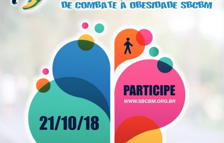 Sociedade Brasileira de Cirurgia Bariátrica promove 1ª Caminhada Nacional de Combate à Obesidade