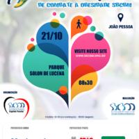 Parque Sólon, em João Pessoa recebe a 1ª Caminhada Nacional de Combate à Obesidade