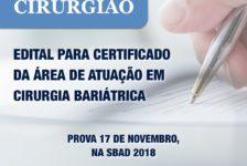 EDITAL DE CONVOCAÇÃO – CONCURSO PARA CERTIFICADO DE ATUAÇÃO EM CIRURGIA BARIÁTRICA