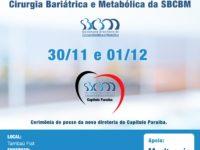 Capítulo da Paraíba promove 1º Simpósio Multidisciplinar de Cirurgia Bariátrica e Metabólica